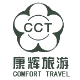 China Comfort Travel