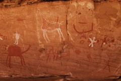 Teshuinat Cave Paintings
