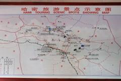 Carte Chine Yiwu.Xinjiang Gobi China Total Solar Eclipse Of 2008 August 1st