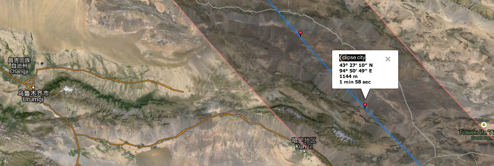 Carte Site Observation Eclipse-City Xinjiang Chine Gobi