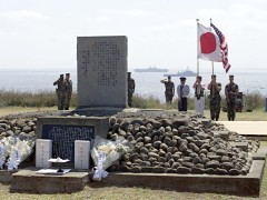 Iwo Jima Battle Commemoration