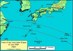 Eclipse 2009 Track Japan