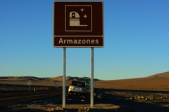 Cerro Armazones Road Sign