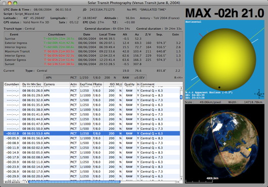 Mercury Venus Transit Maestro Main Screen Screenshot